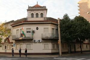 Frente del Consulado de Bolivia en Rosario - Argentina